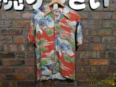 SUN SURF SSシャツ|SUN SURF