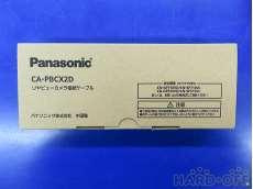 その他カー用品|PANASONIC