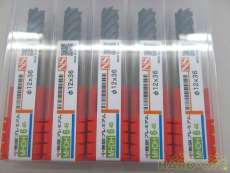 高硬度用6枚刃スクエアエンドミル|A