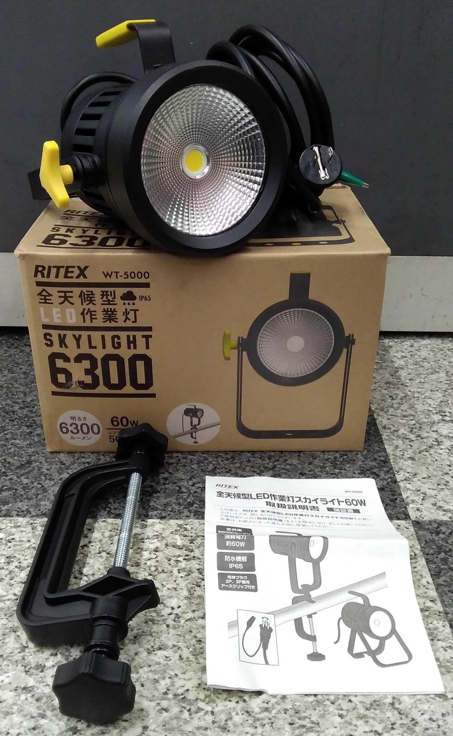 LED投光器 RITEX