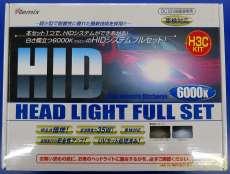 未使用!レミックス RS-9200 H3C用|REMIX