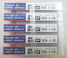 SPシリーズ4枚刃スクエアエンドミル|A