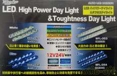 LED DAY LIGHT|WING-FIVE