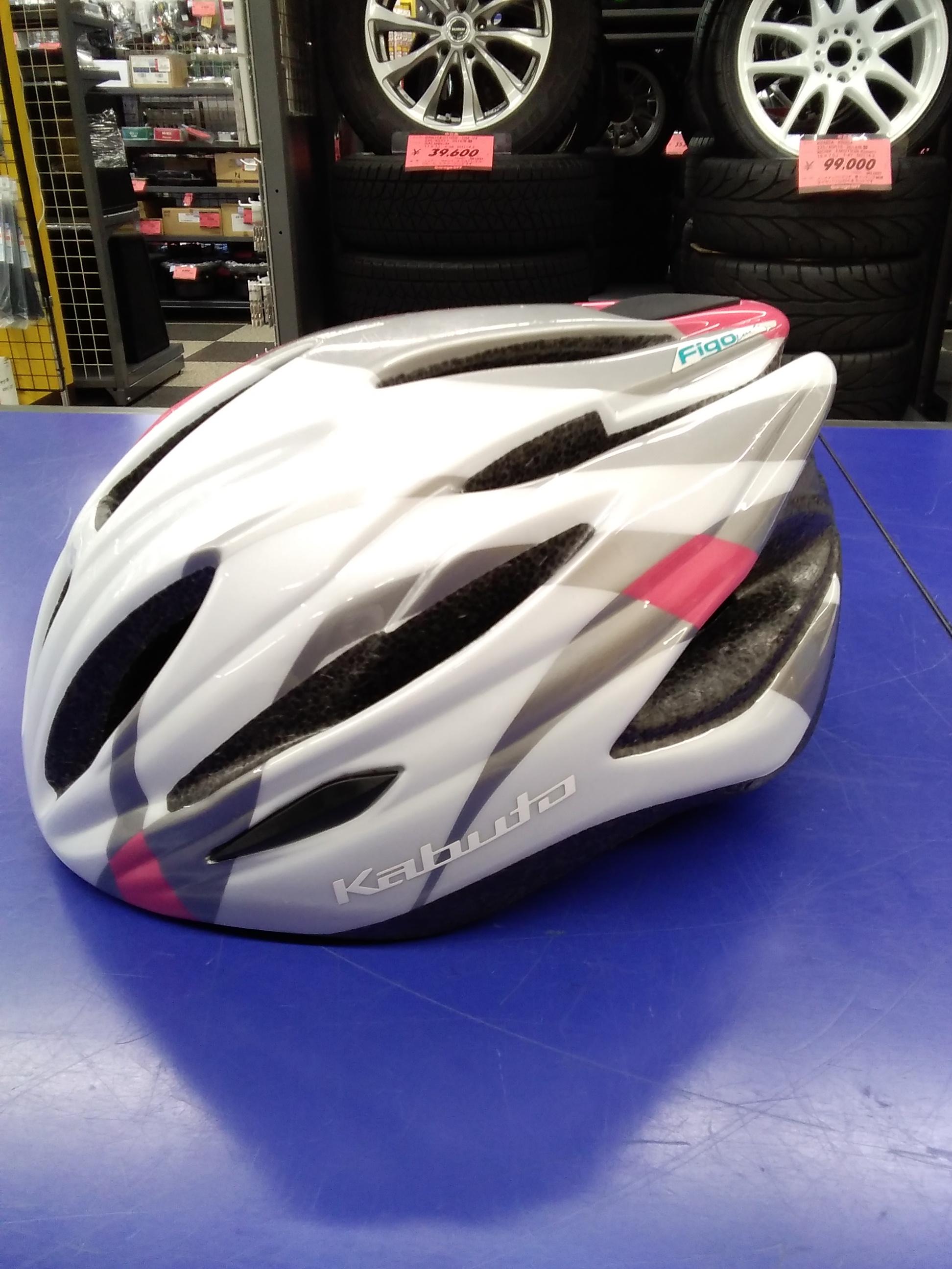 ヘルメット|KABUTO