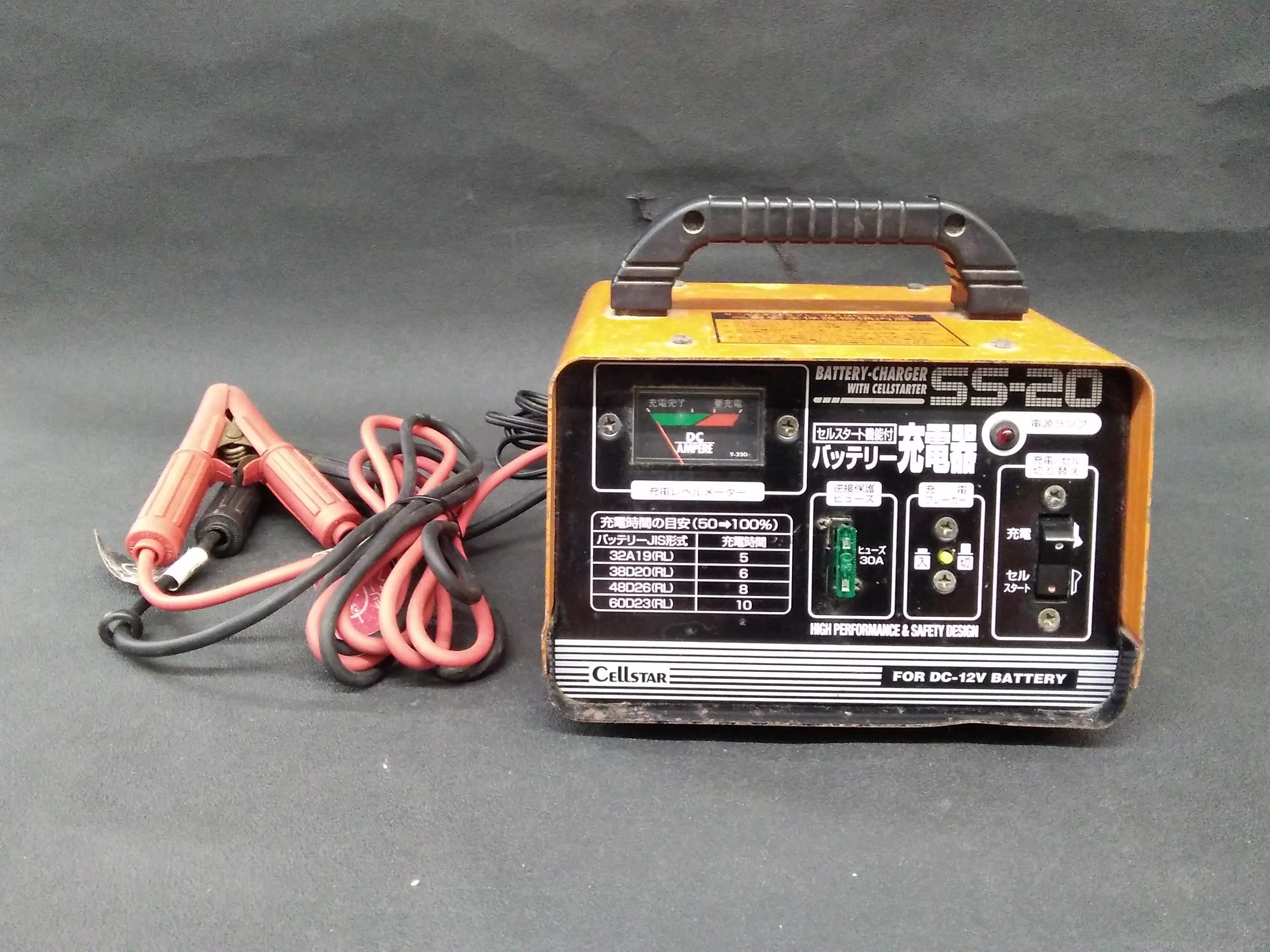 電動工具用充電器|CELLSTAR