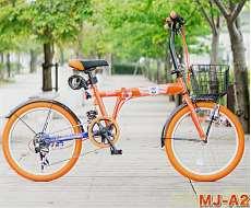 Albirex折り畳み自転車