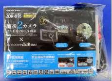 未使用品! 高性能ドライブレコーダー COMTEC