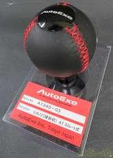 オートエグゼ 球状シフトノブ|AUTO EXE