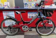 子供用自転車|AEON
