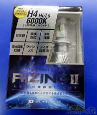 LEDヘッドライトバルブ|スフィアライト