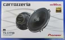 スピーカーシステム|PIONEER/CARROZZERIA