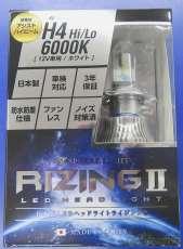 未使用!LEDバルブ|SPHERE LIGHT