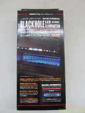 SilkBlaze LEDブラックホールイルミネーション A|その他ブランド