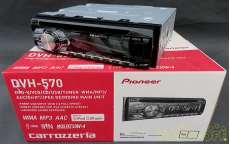 未使用 CD/DVD/USB/iPod対応メインユニット|PIONEER/CARROZZERIA