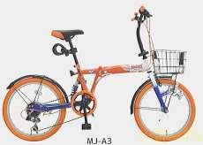 Albirex折りたたみ式自転車