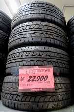 Firestone WIDE OVAL 205/55R16|FIRESTONE