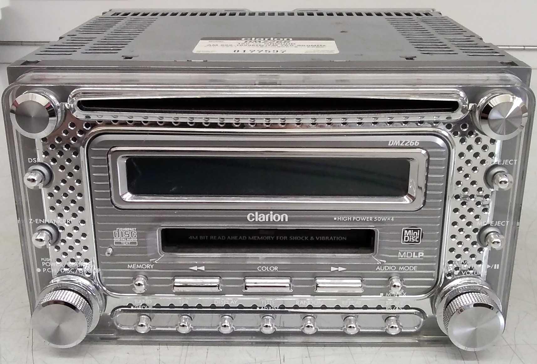 CD/MDメインユニット|CLARION