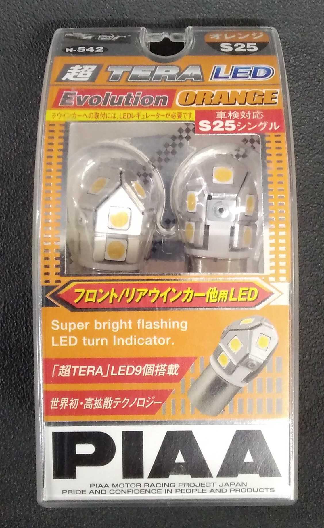 LEDランプ|PIAA