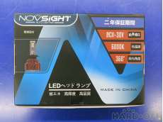 LEDバルブ|NOVSIGHT