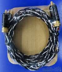 Silver Streat WBT-0147 1.5m|KIMBER KABLE/KIMBER SELECT