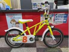 子供用自転車|FERRARI