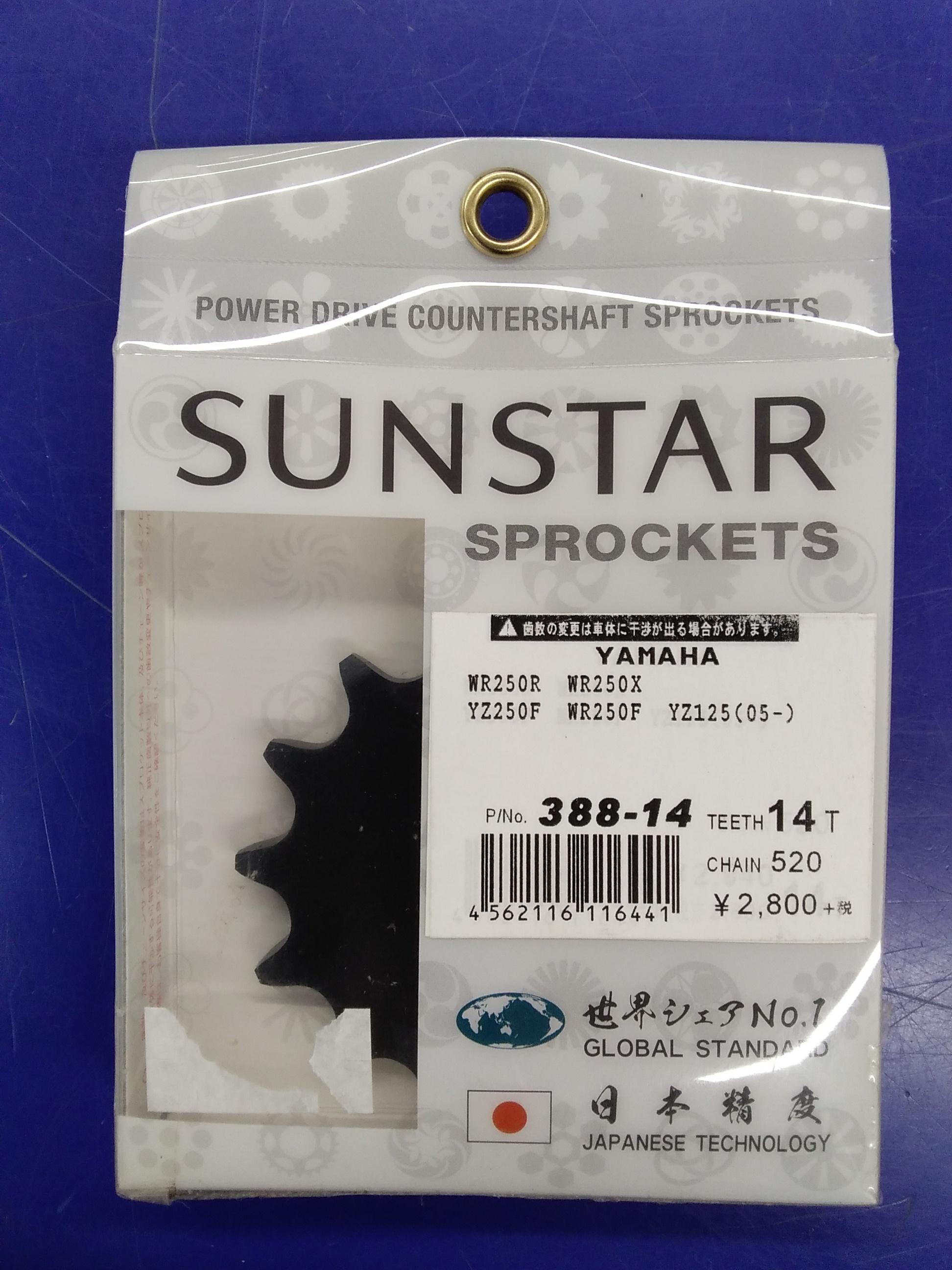 スプロケット|SUNSTAR