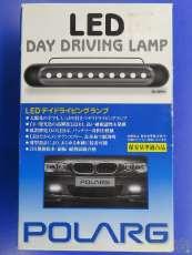 未使用!LEDディライト|POLARG