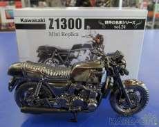 バイクの置物 Z1300 不明