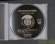DVDプログラムディスク