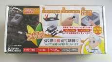 未使用のバッテリー充電器!|CELLSTAR