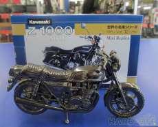 バイクの置物 Z1000MKⅡ 不明