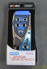 GT SPECペダル RP106|その他ブランド