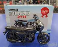 バイクの置物 Z1000 Z1-R 不明