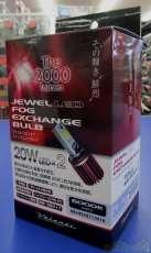 美品 LEDバルブ H8/H9/H11/H16 6000K VALENTI