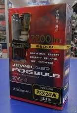 美品 LEDヘッドフォグバルブ 2800K 2200LM VALENDI