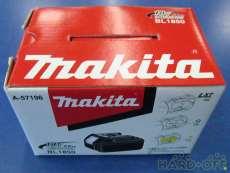未使用 リチウムイオンバッテリー Makita|MAKITA