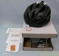 自転車用ヘルメット GIRO SAVANT AF GIRO