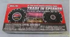新品 トレードインスピーカー BRAITH PL-206|A