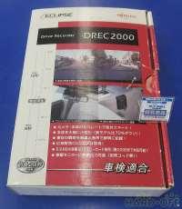 DC12V/24V対応ドライブレコーダー|FUJITSU TEN ECLIPSE