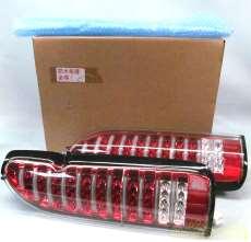 ハイエース200系LEDテールランプ(ペア)|A