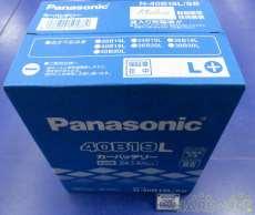 バッテリー|PANASONIC