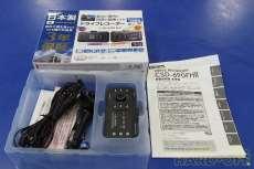 ドライブレコーダー CSD-690FH|CELLSTAR