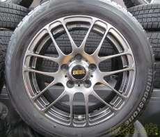 タイヤホイールセット|BRIDGESTONE/BBS