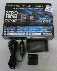 レーダー探知機 COMTEC ZERO708LV|コムテック