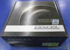 未使用リアブレーキローター 左右セット|DIXCEL