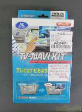 R-SPEC/TV-KIT|A