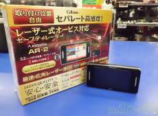 レーダー探知機☆2019年12月発売モデル☆|CELLSTAR