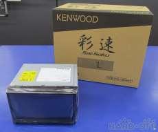 メモリーナビ|KENWOOD