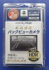 RCA入力カーナビ対応バックビューカメラ|ALPINE