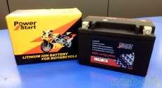 POWER START バイク用リチウムイオンバッテリー|POWER START